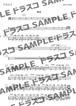 瞬き/back number(バックナンバー)ドラム譜