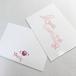 【SIGN-pen series】love unity ポストカード