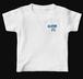 キッズTシャツ(100,130,150)文字水色