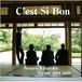 C'est Si Bon / Sotaro Kitatoko Gypsy Jazz Unit