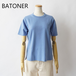 BATONER/バトナー・32G Smooth Knit T-Shirt