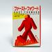 中古本 180805-44『ファースト・フォワード』/ ジェームズ・ラードナー
