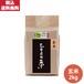 夢しずく(三日月の夢)    玄米2kg×2(内容量4kg)