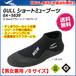 【箱無発送全国送料無料】  ガルGULL ショートミューブーツGA-563922cm~29cm