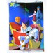 Layzner They Were Eleven Open the Door B3 Double Sided Poster Animedia 1986 Oct