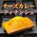 【金曜日限定発送】カレーフィナンシェとその仲間たちBOX(10個)