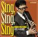CD 「Sing, Sing, Sing / 益田英生」