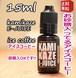 アイスコーヒー【電子タバコリキッドVAPE(ベイプ)】カミカゼ15ml