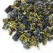 台湾産四季春茶 Taiwan Four Seasons of Spring Tea