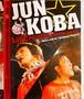 【スペシャル価格】JUN☆KOBA DVD LIVE Please! Please! Please!