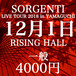 SORGENTI LIVE TOUR 2018 in YAMAGUCHI@RISING HALL(一般)