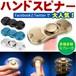 ハンドスピナー Hand spinner 指スピナー 指のこま  ストレス解消 合金モデル 指スピナー ブルーc03011-BLU