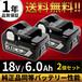 日立 HiKOKI 互換バッテリー  BSL1860