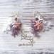 Coralreef motif Pierce -Seastar-