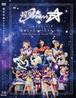 煌めき☆アンフォレント 3rdワンマンライブ LIVE DVD