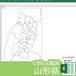 山形県のOffice地図【自動色塗り機能付き】