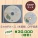 CDまたはDVD5mmPケース100枚パック