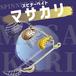 スピナーベイト【マサカリ】