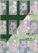 K2002 Do ge za no u ta(Br,Pf,Fue and Perc/Y. KANETO /Full Score)