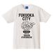 ジモティ豚バラ 福岡市全地域対応(ホワイト)