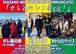 2021.4.25「オレ達のレコ発gig!」チケット