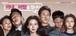 ☆韓国ドラマ☆《今週、妻が浮気します》DVD版 全12話 送料無料!