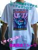 【新発売・限定】レッツ剣道マッチョマンロゴTシャツ/ホワイト※Lサイズのみ