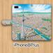 【受注生産】パノラマ「浅草」iPhone8Plus用 手帳型ケース