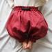 王子様のかぼちゃパンツ*赤ストライプ