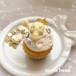 skull cupcake bag charm・a