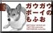 ペット名刺_型抜きタイプ_瞳がアクセントカラーデザイン(1個50枚)_rec_w004-d