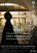 横木章弘 7月4日ワンマンライブ『ONE』チケット