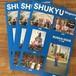 【新刊】【雑誌】SHUKYU Magazine 6 RUSSIA ISSUE(ロシア特集)