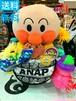 おむつベビーカー/おむつケーキ/オムツケーキ/ANAP/アナップ/出産祝い/誕生祝い/お祝い/アンパンマン/バイキンマン/ディズニー/おむつバイク