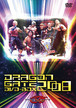 DRAGON GATE 2008 DVD-BOX