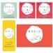 女子チーズ(第2期-北海道地震支援-)燻製カチョカバロ2個セット 購入申し込み