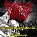 EMPYEMA HELL / Visuelle Halluzinationen + Operation EP