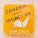 カナリア缶バッチ(黄)