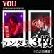 【チェキ・ランダム3枚】YOU(TOKYO SPANDIXXX)