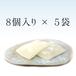越後伯餅(えちごはくもち)8個入り × 5袋