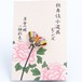ピンバッジ・ピンズ・彩色の蝶