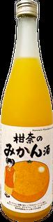 リキュール|柑奈のみかん酒|720ml