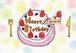 """ポストカード """"Birthday"""""""