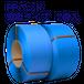 半自動機梱包機用PPバンド 15mm 2500m 2巻セット