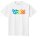 VerteX DPLオリジナルTシャツ 白