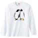 [ロングスリーブTシャツ] comedian penguin