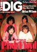 THE DIG 1995年10/11月号 No.3 PINK FROYD・BRIAN WILSON