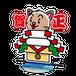 <アクリルフィギュア 160×160>かがみーちゃん餅