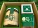 若山農場の筍ごはんセット【数量&期間限定 !!】*** 秋の新米 特別価格キャンペーン ***
