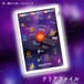 太陽系クリアファイル
